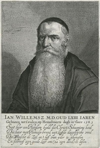 File:Jan Willemsz.jpg
