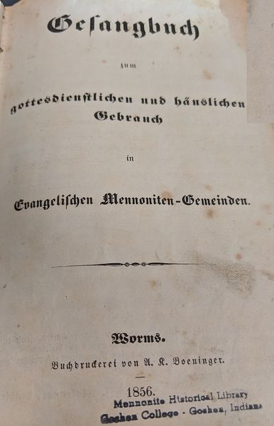 File:Gesungbuch (Worms) title page.jpg