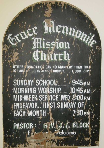 File:Grace-Mennonite-Mission-Waldheim-Saskatchewan.jpg